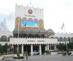 Wisma Negeri,Alor Setar Kedah