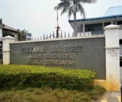 Mahkamah Majistret, Melaka