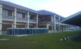 Pejabat Daerah, Kuala Lipis Pahang