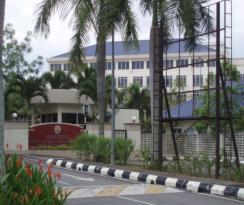 Institut Kwsp, Bangi